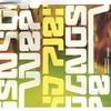 Cover of the album Chigliak