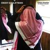 Couverture de l'album Haflat Gharbia: The Western Concerts