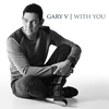 Cover of the album With You