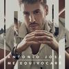 Cover of the album Me Equivocaré - Single