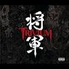 Cover of the album Shogun (Special Edition)