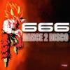 Cover of the album Dance 2 Disco (Remixes) [Special Maxi Edition] - EP
