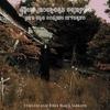 Couverture de l'album Starless and Bible Black Sabbath