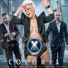 Couverture de l'album X Deset