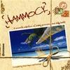 Couverture de l'album Hammock vol.1