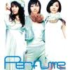 Couverture de l'album Perfume 〜Complete Best〜