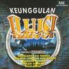 Cover of the album Keunggulan - Illusi