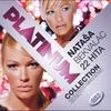 Couverture de l'album Natasa Bekvalac - Platinum Collection