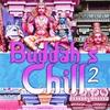 Couverture de l'album Buddah's Chill, Vol. 2 (Buddha Asian Bar Lounge)