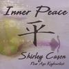 Couverture de l'album Inner Peace
