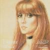 Couverture de l'album Fairuz chante Zaki Nassif