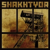 Cover of the album Shakhtyor