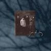 Couverture de l'album Jars of Clay