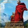 Couverture de l'album Unmistaken Child (Original Motion Picture Soundtrack)