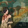 Couverture de l'album Sun on the Square