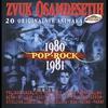 Cover of the album Zvuk Osamdesetih 1980-1981, Pop I Rock