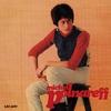 Cover of the album Michel Polnareff