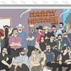 Couverture de l'album HIXTAPE: Vol. 1