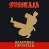 Couverture de l'album Kasatchok Superstar