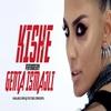 Cover of the album Kishe - Single