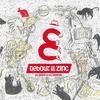 Couverture de l'album Des singes et des moutons