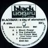 Couverture de l'album A Day of Atonement - Single
