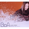 Couverture de l'album JEWEL SONG ・ BESIDE YOU -僕を呼ぶ声- EP