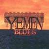 Cover of the album Yemen Blues