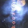 Couverture de l'album Magnetic Moon