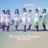 Couverture de l'album Beyond the Bottom