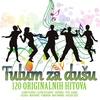 Cover of the album Tulum - 6Cd Box