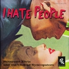 Cover of the album I Hate People