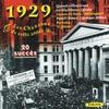 Cover of the album 1929 : Les chansons de cette année-là (20 succès)