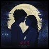 Couverture de l'album You and the Night (Original Soundtrack)