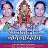 Couverture de l'album Om Namoji Gannayaka, Pt. 1