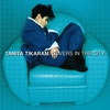 Cover of the album Lovers in the City