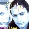 Couverture de l'album Giuliano