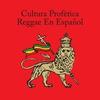 Cover of the album Reggae en español