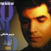 """Couverture de l'album The Best of Omid, """"Harim Asheghi"""""""