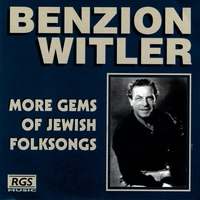 Cover of the track More Gems of Jewish Folk Songs