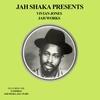Couverture de l'album Jah Works