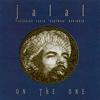 Couverture de l'album On The One