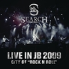 """Cover of the album Live In JB 2009 - City of """"Rock 'n' Roll"""""""