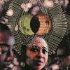 Cover of the album Mandorla Awakening II: Emerging Worlds