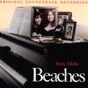 Couverture de l'album Beaches (Original Motion Picture Soundtrack)