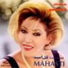 Couverture de l'album Gole Omid