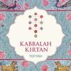 Cover of the album Kabbalah Kirtan
