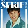 Cover of the album Šerif Konjević