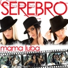 Cover of the album Mama Luba - Single