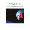 Couverture de l'album Private Collection (Remastered 2016)
